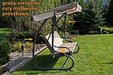Качели садовые для 4 человек Furnide Relax Plus, фото 6