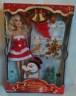 Новогодняя кукла Барби, праздничный подарочный набор для девочки, куколка с аксессуарами