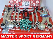 Комплект передних рычагов МS Audi A4 / А6 / VW Passat B5