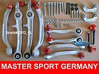 Комплект передних рычагов Master Sport Audi A6 C6 2004-