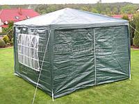 Палатка садовый павильон 3 х 3 + 4 стены Зеленый