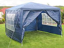 Палатка садовый павильон 3 х 3 + 4 стены Синий