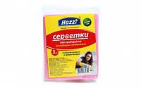 Салфетки целлюлозные для уборки Hozzi 15,5 х 15,5 см 3 шт