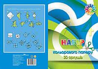 Бумага цветная А4 Тетрада 20 листов