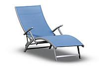 Шезлонг RUBI для пляжа и сада - Голубой