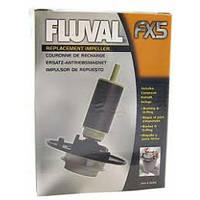Ротор к фильтру Hagen FLUVAL FХ5 /FX6