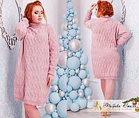Платье-свитер большого размера