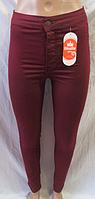 Женские джинсы узкие высокая талия ( 4 цвета; S-XL р.; про-во Украина)