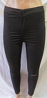Женские джинсы с разрезами на коленях высокая талия ( 4 цвета; S-XL р.; про-во Украина)