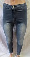 Женские джинсы высокая талия ( много цветов; S-XL р.; про-во Украина)