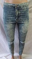 Женские джинсы с разрезами высокая талия ( 4 цвета; S-XL р.; про-во Украина)