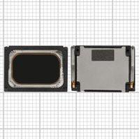 Звонок для мобильных телефонов Lenovo K900, S850; Xiaomi Mi2, Mi2S, Mi3