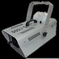 Free Color Генератор снега 1500 Вт с проводным дистанционным управлением SM09