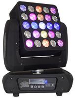Free Color Матричный полноповоротный прожектор Matrix 25