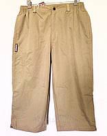 Бриджи, шорты мужские Starling, ОП 84-88 см.