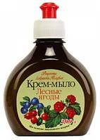 """Крем-мыло """"Лесные ягоды"""" от Бабушки Агафьи мягко очищает, питает, увлажняет, защищает,не сушит кожу RBA /64-01"""