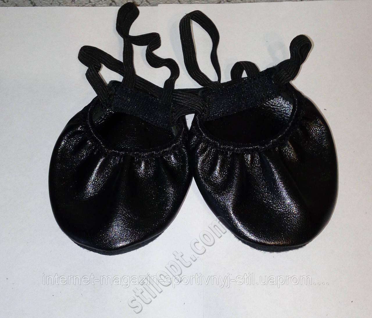 Получешки ( полубалетки) кожаные детские черные разм. 16-21,5 см для танцев и гимнастики