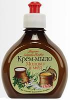 """Крем-мыло """"Молоко и мед"""" от Бабушки Агафьи мягко очищает, питает, увлажняет, защищает RBA /64-01 N"""