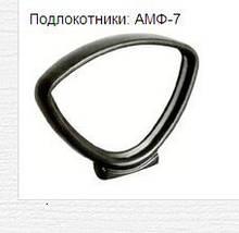 Кресло Престиж Люкс LB/АМФ-7 Дизайн №1 Гонки, фото 2