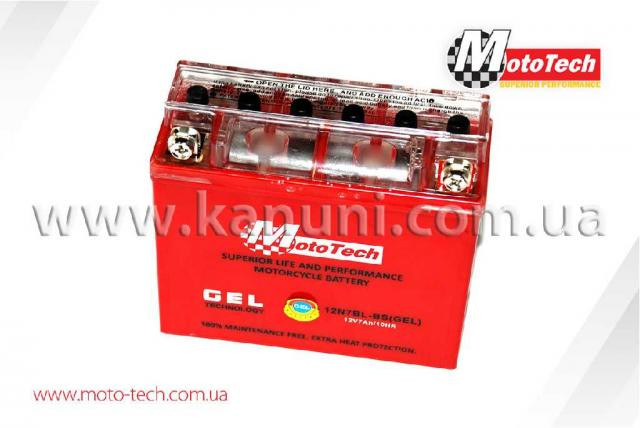 Аккумулятор АКБ 12N7BL-BS