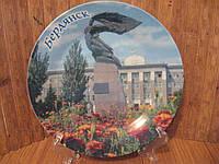 Тарелка сувенир  Бердянск