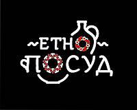 Всеукраинский конкурс «ЭтноПосуда-2018»