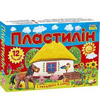 "Пластилин Мицар 12цв ""Моя Країна"" Ц259017у"
