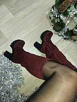 Сапоги женские на удобном каблуке натуральная замш бордовый цвет