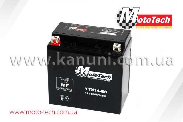 Аккумулятор YTX14-BS