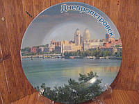 Тарелка сувенир Днепропетровск-5