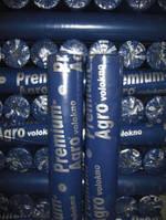 Агроволокно Premium-Agro 50 г/м² черное (3.2*100 м)