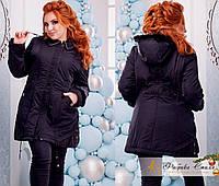 Куртка зимняя с отделкой из норки большого размера
