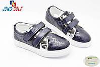 Детские туфли для девочек от Jong Golf(26-31)