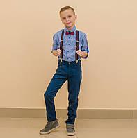 Подтяжки и бабочка (набор) для мальчика