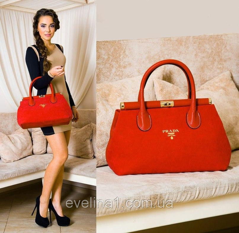 Купить Сумку Prada красную оптом и в розницу от интернет-магазина ... 0374f8963d9