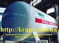 Танк-контейнер для транспортировки СУГ, Сосуд высокого давления