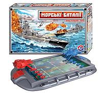 Настольная игра «Морские баталии» | «ТехноК»