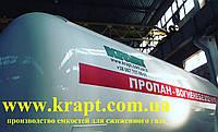 Контейнер-цистерна, транспортная емкость контейнерного типа