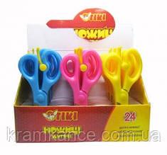 Ножницы  детские TIKI-51309 14см с фиксатором