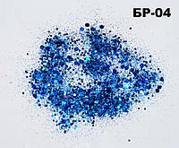 Брокард синий