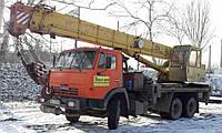 Автокран 25 тонн, фото 1