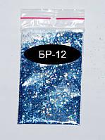 Брокард темно-голубой, фото 1