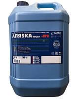 Тосол Аляска синий -40 С, 20л