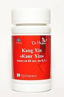 Капсулы для очищения сосудов Kang Xin