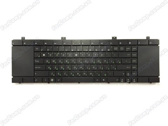 Клавиатура для ноутбука ASUS NX90JN, NX90JQ, NX90SN, фото 2