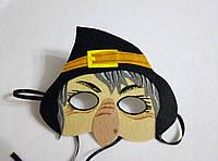 Карнавальная маска Баба Яга в шляпке