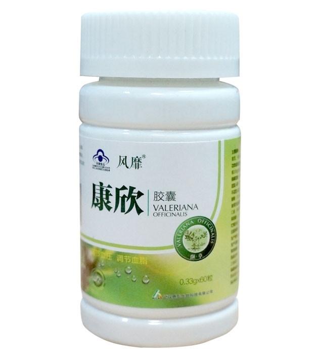 Капсули для очищення судин Kang Xin. Упаковка 60 капсул + сертифікат! Оригінал