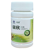 Капсули для очищення судин Kang Xin. Упаковка 60 капсул + сертифікат! Оригінал, фото 1