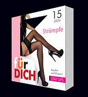 Чулки женские STAY UPS 15 den Für DICH