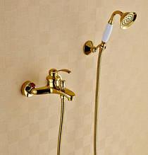 Смеситель кран с лейкой для ванной комнаты золото